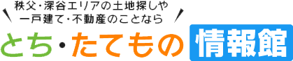 とち・たてもの情報館ロゴ